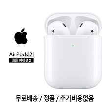 AirPods 2 / Bluetooth earphone  / from Japan