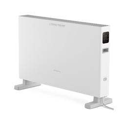 【官方正品】小米智米電暖器智能版★對流速暖,舒適恆溫,智能控制,對流式加熱,居浴兩用,節能省電