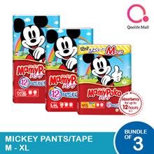 [Unicharm] Mamypoko Mickey PREMIUM! (Single/Bundle of 3) New Series