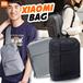 Xiaomi Bag 100% Original