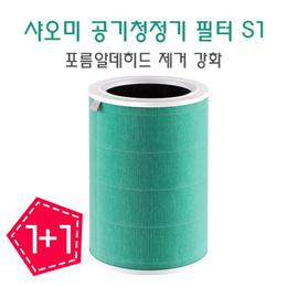 xiaomi 샤오미 공기청정기 필터 1+1 / 샤오미 공기청정기 필터 /  미에어 필터  / 무료배송