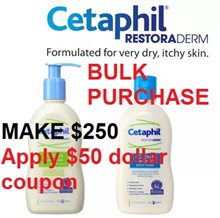 [BULK PURCHASE] Cetaphil® RESTORADERM® Body Wash/Moisturizer