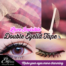 💎Lace Invisible Double Eyelid Tape 🎀 Real Lace / Black Eyeliner Eyelid Tape/ Double-sided eyelid