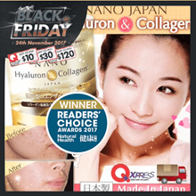 [BLACK FRI $26.17ea*! FREE* BAG!] #1 BEST-SELLING COLLAGEN ♥UPSIZE 35-DAY ♥SKIN BUST-UP ♥JAPAN