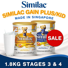 SALE!! 1.8KG SIMILAC GAIN PLUS/ KID  (Stage 3-4) ★MADE IN SG FOR MALAYSIA★