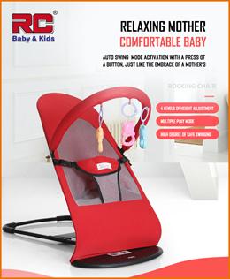 RC-Babykids Fordable Newborn Rocking Chair Baby Rocker Kids Bouncer Infant Bouncing Chair