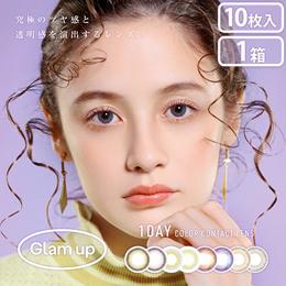 カラーレンズ グラム アップ ワンデー Glam Up 1day (1箱10枚入)  【1セット】
