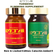 USE COUPON!! Turmeric Supplement King of Curcumin - Improve Metabolism / Slimming (New Version)