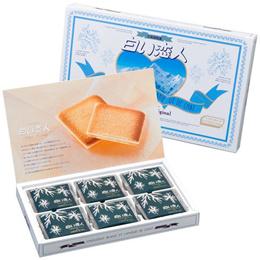 시로이코이비토 화이트 쿠키 박스 모음전 / 선물용 / 쿠크다스보다 깊은 맛 / 홋카이도산 / 일본 기념품 오미야게 / 일본 과자