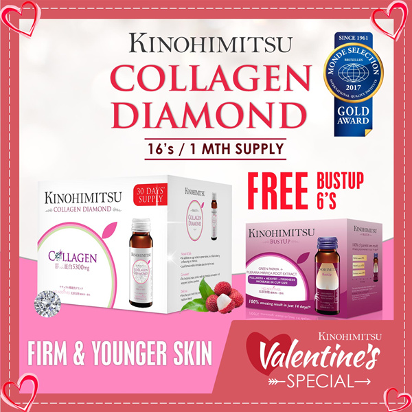 Kinohimitsu Collagen Diamond 5300mg Deals for only Rp710.000 instead of Rp1.145.160
