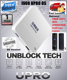 ♛★100% CHEAPEST UBOX/UPAD★UNBLOCK Tech TV BOX UPRO Gen4 Bluetooth SG Local version-Mobile Link View!