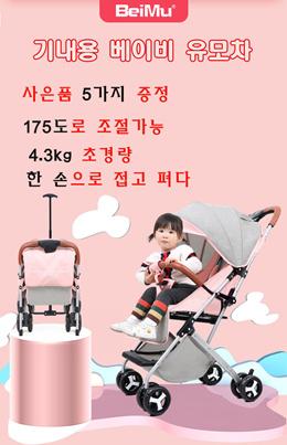 Baby Stroller婴儿推车可坐可躺超轻便携式简易折叠小孩宝宝口袋伞车儿童手推车