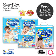 [Unicharm] MAMYPOKO OFFICIAL | BUY 1 CARTON OF TAPES GET 1 PACK OF PANTS WORTH $27.30 FOR FREE!