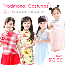 2018 NEW❤CupKidsLove❤1-12Y❤CNY / Racial harmony / CheongSam / Qipao / Traditional Erthnic clothing