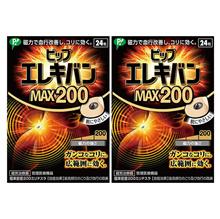 에레키반 200  24매x2개 세트판매