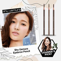 Shu Uemura Eyebrow Collection - Hard Formula Eye Brow Liner Brow Sword Brow Comb Soft Gel Pencil