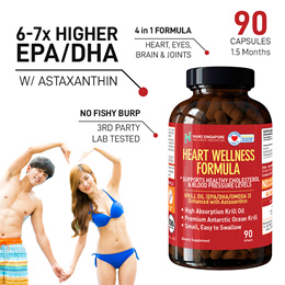 [90 caps 1.5 months] RED KRILL OIL EXTREME - 6-7x more EPA/DHA ♥ No Fishy Burp ♥ for Heart Health