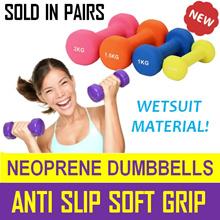 【 NEOPRENE DUMBBELL 】Aerobic Mini Small Dumbbells set Slimming weights Dumbell ★Non-slip Yoga