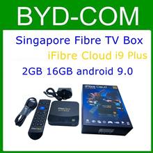 2021 SG latest stable TV BOX smooth I9 plus Singapore