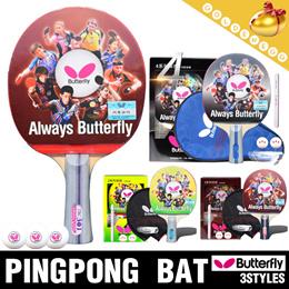 c8d3d3f46e55 Sports▷Butterfly Professional Pingpong Bat◁ Table Tennis Open Grip Pen-hold