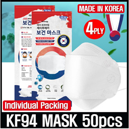 [$52 for 100Pcs] KF94 MASK From KOREA / Made in KOREA / 4Ply And Individual Packing / FDA Approved