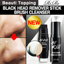 ONLY 1-DAY FLASH DEAL★Dont miss chance★SOLD OUT in KOREA!!! [RiRe] All Kill Blackhead Remover Stick