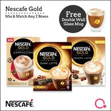 [NESTLÉ] NESCAFÉ® GOLD Creamy Latte/ Dark Latte/ Cappuccino x 2 (FREE DOUBLE WALL GLASS)
