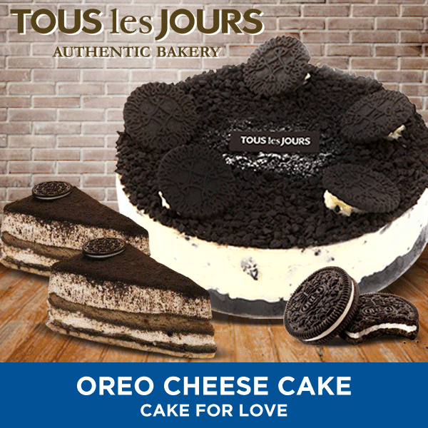 [DESSERT] Tous Les Jour/ Oreo Camembert Cheese Cake/ Mobile-Voucher ? Deals for only Rp178.000 instead of Rp178.000