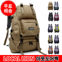 LOCAL LION 아웃도어 BAG/40리터 등산용 백팩/방수 가방/등산 가방/운동 팩백/해외직구 가방/아웃도어 백팩/등산 가방