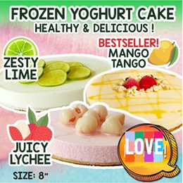 [FREE SHIPPING]★SOLD OVER 1000 QTY★ Yogurt Gelato Ice Cream Cake (8 Inches!) Good for 8 pax!