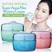 ★NATURE REPUBLIC★ Super Aqua Max Watery Cream 1 of 3 Combination Fresh Moisture