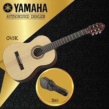 [Authorised Local Seller] Perfect Entry Yamaha Classical Guitar C45K