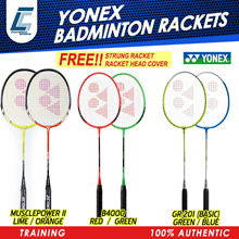 YONEX TRAINING RACKETS B4000 MUSCLE POWER II BASIC RACKETS FOR GENERAL TRAINING