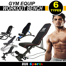 ◣Workout Bench◥ Gym Quality Bench ★ Bench Press Fitness Bench★ Adjustable Back Rest ★ Foldable Bench