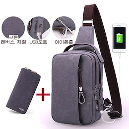753c9c3d8787 Men s Sling Bag Travel Mini Cross Back Bag