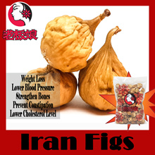 Iran Figs ! 500g For $7.50 Only !