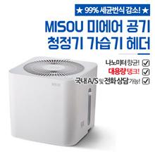 Xiaomi MISOU Miair Air Purifier Humidifier Header