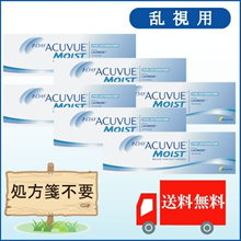 One Day Acuvue Moist for astigmatism × 6 boxes [MD] [Johnson amp Johnson] [astigmatism] [moist] [One Day Acuvue] [One Day Acuvue Moist] [for astigmatism] [for Ac