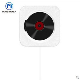 Bluetooth Wall Mount CD Player Mini Pregnancy DVD Learning Home English Home CD DVD Player