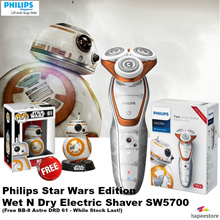 Philips Star Wars Edition Wet N Dry Shaver - SW5700 (Free BB-8 Astro DRD 61 - While Stock Last!)