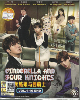 CINDERELLA AND FOUR KNIGHTS - COMPLETE KOREAN TV SERIES DVD BOX SET (1-16 EPISODES)