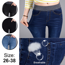 ⚡Qoo10 DAY⚡Korean Women Plus Size Pants High Waist Skinny Jeans Elastic Denim Trousers Skin Friendly