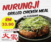 Nurungji Grilled Chicken Meal (10 flavours) for Up to 3 Pax