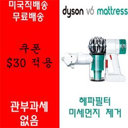 Dyson - V6 Mattress Bagless Cordless Hand Vacuum - White