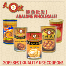 ★Best Seller 2019 Abalones Galore DONT MISS OUT!!★ [QUALITY ASSURED] おいしい味覚プレミアムプレゼント ♛