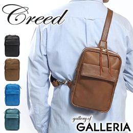 10ede0db9bc5 Creed Garment Creed GARMENT Garment body bag Brand fashionable leather  leather bag Mens ladies 306C10
