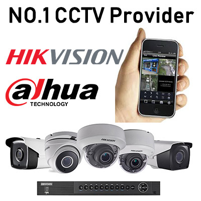 HIKVISIONHIKVISION SAFEVue Dahua CCTV Solution Package | Night Vision | On  Site Installation Available