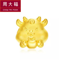 Chow Tai Fook 999 Pure Gold Pendant - 12 Animals of the Chinese Zodiac (Goat) R20675