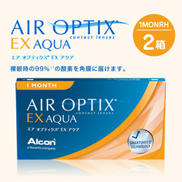 エアオプティクスEXアクア 1箱3枚入 マンスリー 1ヶ月 【2箱】