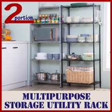 MULTIPURPOSE UTILITY STORAGE RACK / 4 TYPES / CABINET DRAWER USAGE / SELF ASSEMBLY